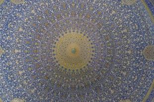 Iran - Ispahan 18