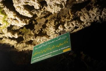 Iran Shout Tabriz Soleiman 88
