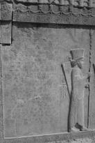 Iran - Persepolis - Chiraz - Bandar Abbas 16